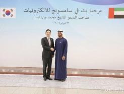 사우디·UAE 실세왕자 잡은 이재용, 삼성 중동사업 속도낸다