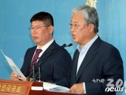 """[MT리포트]김경진 의원 """"타다는 불법, 나쁜 점 2가지는…"""""""