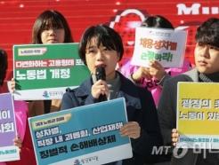 [MT리포트] '직원투신' 악몽 유통업계, 괴롭힘금지법도 선제대응