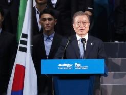 2019 광주 세계수영선수권대회 참석한 문재인