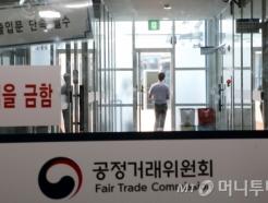 '고무배합유' 납품 담합 2개사에 과징금 51.1억원
