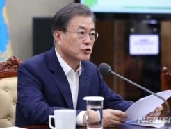 [MT리포트]日보복에 앞당겨진 국산화 시계..'대응'아닌 '극일'로