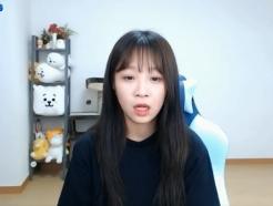 """BJ쯔양, 재차 해명…""""학폭 피해자는 나, 정신과 치료 받았다"""""""