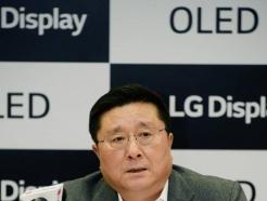 LGD 2Q 어닝쇼크…미중 분쟁에 영업적자 3000억 넘어