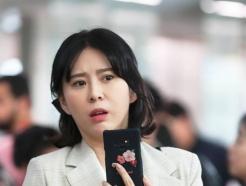 """'승무원 복장으로 선정적 방송' 윤지오, 음란죄 고발에 """"괴물들!"""""""