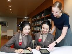 아시아나항공, 신입 캐빈승무원 '영어 AI' 학습 도입