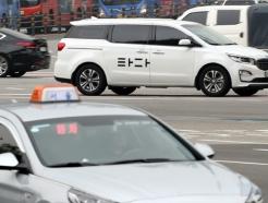 [Next Mobility]택시도 브랜드 따라 골라 타는 시대?