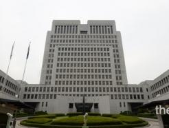 대법, 3조5천억대 'LNG저장탱크 공사 담합' 기업들 벌금형 확정