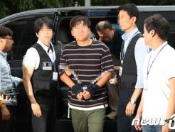 '윤소하 협박소포' 진보대학단체 간부 검찰행