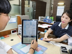 Sh수협은행, 종이서류 없앤다…디지털 창구시스템 도입
