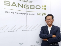 """""""하반기 신제품 판매 시작"""" 빚 많던 상보, 부활 '신호탄' 쏘나?"""
