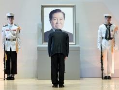 故 김대중 전 대통령 서거 10주기 추도식