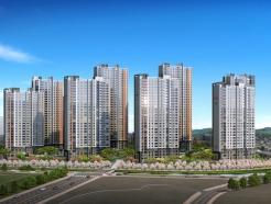 재개발 철거현장 폐자재 활용한 '사회적 견본주택'