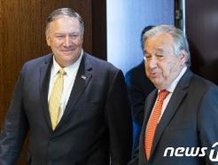 [사진] 유엔 사무총장과 안보리 회의 참석하는 폼페이오