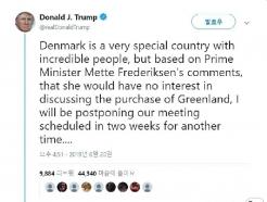 '그린란드 안 판다고?'…'뿔난' 트럼프, 덴마크 방문 취소