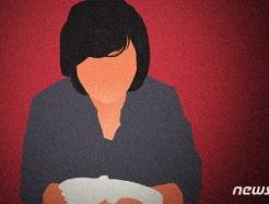 '옆집서 날 해치려…' 망상에 이웃 칼로 찌른 여성 징역 7년