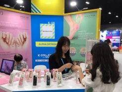 한국산기대 GTEP사업단,  2019년 LA KCON EXPO 참가