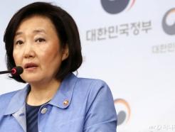 """박영선 장관 """"시스템반도체 육성 위해 대중소기업 '연결' 주력"""""""