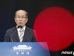 """美 국방부 """"韓 지소미아 종료에 한일 입장차 신속한 해결 원해"""""""
