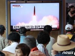 북한 또 발사체 발사, '티사(TISA)' 가동할까(상보)
