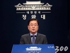 """NSC 상임위 """"北 발사체 발사, 강한 우려…한미 공조로 정밀 분석"""""""