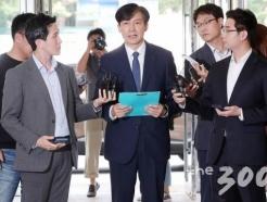 8월 마지막주 국회 뒤흔드는 '세가지 키워드' 조-안-선