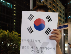 [MT리포트]'시위는 계속될 것'…홍콩에서 본 미래
