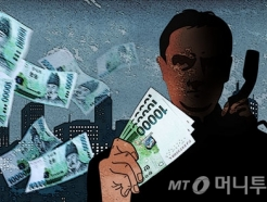 [MT리포트] 본거지는 해외에...중국 의존 불가피한 피싱 수사