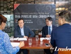"""대한민국 정치 5년…""""보수의 몰락과 분열의 지속"""""""