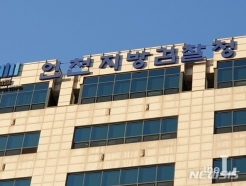 검찰, '대마 밀반입·투약 혐의' CJ 장남 자택 압수수색