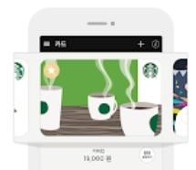 SK㈜ C&C, 스타벅스 앱 품질관리 나선다