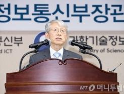 """최기영 장관 """"아무도 흔들 수 없는 나라 만들겠다"""""""