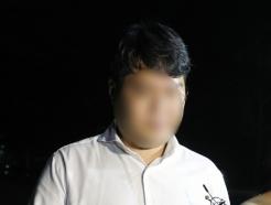 [사진] 검찰 조사 마친 코링크PE 대표