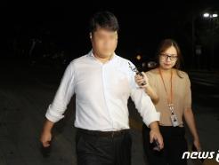 [사진] 조사 마치고 귀가하는 코링크PE 대표