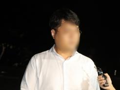 [사진] 검찰 조사 마치고 귀가하는 코링크PE 대표
