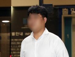 [사진] 검찰청 나서는 코링크 PE 대표