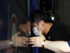 [사진] 검찰 조사 마친 조국 5촌 조카