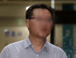 [사진] 검찰 조사 마치고 귀가하는 조국 장관 처남