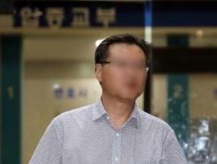 [사진] 검찰 조사 마친 조국 장관 처남