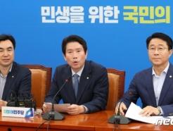 [MT리포트]말로만  '피의사실 공표'손보기?…9개중 8개 법안 '폐기'