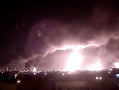 [MT리포트]사우디 석유시설은 왜 테러의 타깃이 됐나