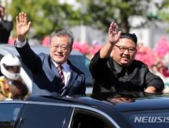평양서 손잡은지 1년, 문재인의 시간 vs 김정은의 시간
