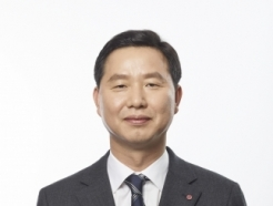 LG화학<strong>,</strong> 새 CFO에 차동석 전무 선임