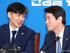 대화하는 이인영-조국