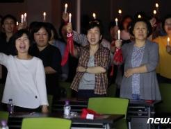 [사진] 구호 외치는 간호조무사들