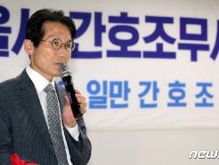 [사진] 인사말하는 윤소하 원내대표