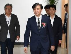 검찰, 코링크PE 투자사 대표 소환…수상한 투자 흐름조사