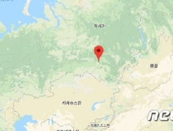 천연두, 에볼라 등 바이러스균 보관 러' 연구소 폭발·화재
