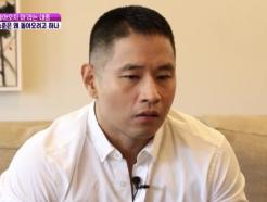 """유승준, 병역 기피 의혹에 """"난 비열한 사람 아니다"""" 울먹"""