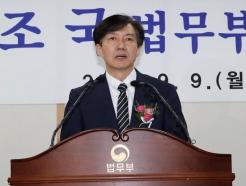 검찰, 정경심 PC에서 '표창장' 직인 위조한 그림파일 발견